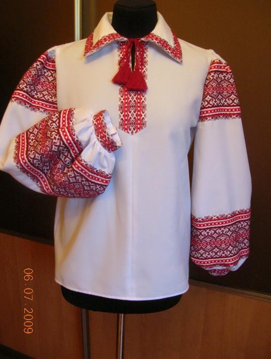 Ukrainian Blouses